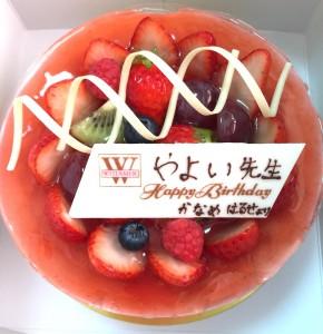内藤バースデーケーキ