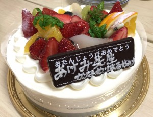 明美先生バースデーケーキ