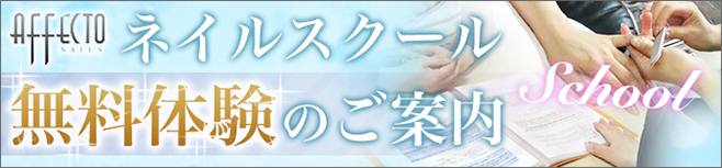 campaign_main2